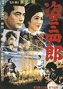 Velká legenda Judo (1943)