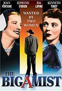 Bigamist, The (1953)