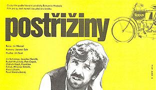 Postřižiny (1980)