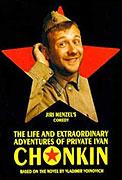 Život a neobyčejná dobrodružství vojáka Ivana Čonkina (1993)