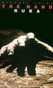 Ruka (1981)