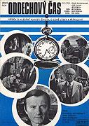 Oddechový čas (1977)